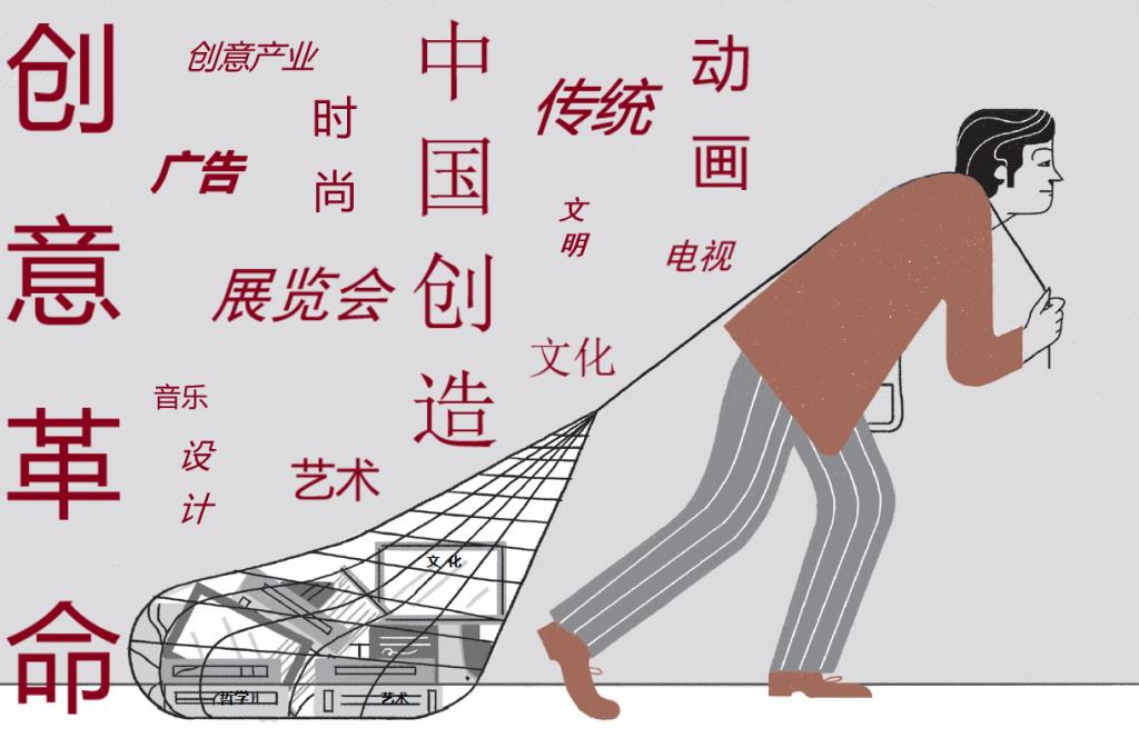 Presentazione del volume 161 della rivista Mondo Cinese