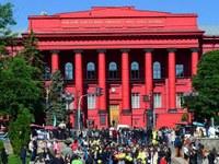 Doppia laurea in Scienze politiche con Kiev, aperte le iscrizioni