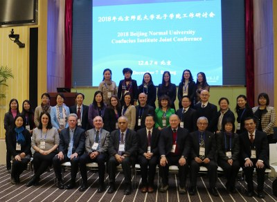 Pechino_2018_fotoGruppo.jpg