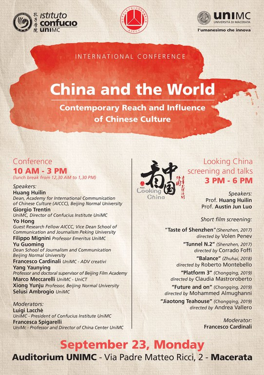 China and the World | International Conference
