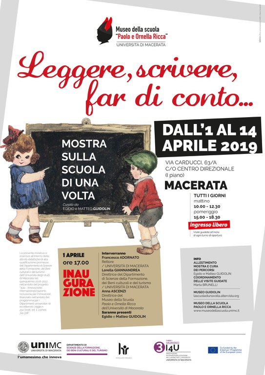 Locandina_MostraGUIDOLIN_Macerata.jpg