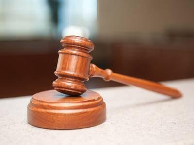 Bando per tirocini negli Uffici Giudiziari