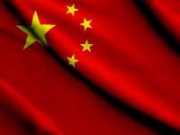 Borsa di studio per la Cina